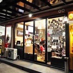 Апартаменты Marigold Ramkhamhaeng Boutique Apartment развлечения