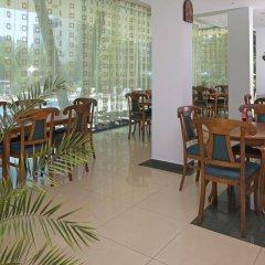 Hotel Arda питание фото 2