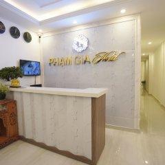 Pham Gia Hotel Далат интерьер отеля фото 2