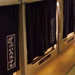Отель Executive Spa & Capsule WELLBE Fukuoka - Caters to Men Хаката сейф в номере