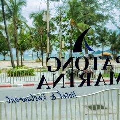 Patong Marina Hotel пляж