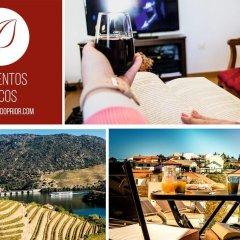 Отель Casas do Prior Португалия, Провезенде - отзывы, цены и фото номеров - забронировать отель Casas do Prior онлайн питание
