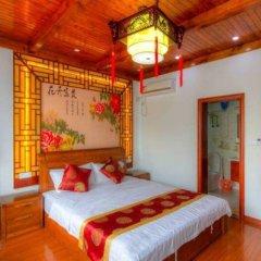 Отель Zhouzhuang Wangjiangting Hostel Китай, Сучжоу - отзывы, цены и фото номеров - забронировать отель Zhouzhuang Wangjiangting Hostel онлайн комната для гостей фото 2