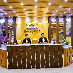 Golden City Light Hotel спа