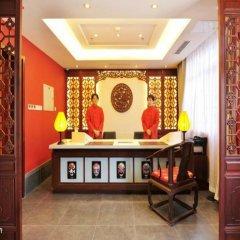 Отель Chang Yard Hotel Китай, Пекин - отзывы, цены и фото номеров - забронировать отель Chang Yard Hotel онлайн спа