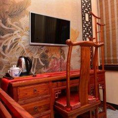 Отель Beijing Sihe Yiyuan Courtyard Hotel Китай, Пекин - отзывы, цены и фото номеров - забронировать отель Beijing Sihe Yiyuan Courtyard Hotel онлайн удобства в номере