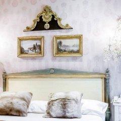 Отель du Romancier Франция, Париж - отзывы, цены и фото номеров - забронировать отель du Romancier онлайн комната для гостей фото 5