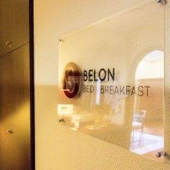 Отель Belon B&B сауна