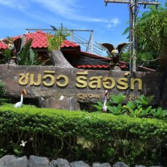 Отель Chomview Resort Ланта фото 9