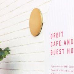 ORBIT Cafe & Guesthouse - Hostel парковка