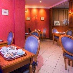 Hotel Du Bresil Париж гостиничный бар