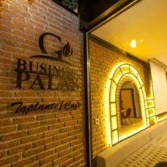 Business Palas Hotel Турция, Измит - отзывы, цены и фото номеров - забронировать отель Business Palas Hotel онлайн интерьер отеля фото 3