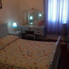 Отель Guesthouse Sarita фото 21