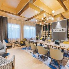 Отель Atour Hotel (Beijing Financial Street) Китай, Пекин - отзывы, цены и фото номеров - забронировать отель Atour Hotel (Beijing Financial Street) онлайн спа