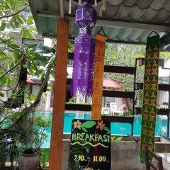 Отель Monaburi Boutique Resort гостиничный бар