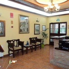 Отель La Encina Centenaria интерьер отеля
