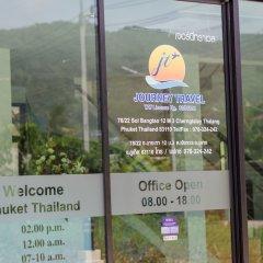 Отель Journey Residence Phuket