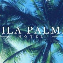 Отель Vila Palma Дуррес приотельная территория