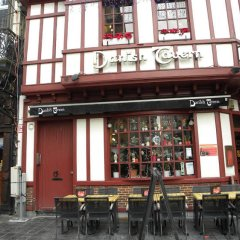 Отель City Center Apartments Bourse Бельгия, Брюссель - отзывы, цены и фото номеров - забронировать отель City Center Apartments Bourse онлайн гостиничный бар