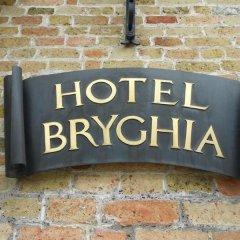 Отель Bryghia Hotel Бельгия, Брюгге - отзывы, цены и фото номеров - забронировать отель Bryghia Hotel онлайн питание фото 3