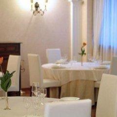 Отель Hostellerie Du Cheval Blanc Аоста помещение для мероприятий