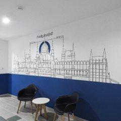 Отель Chesscom Венгрия, Будапешт - 10 отзывов об отеле, цены и фото номеров - забронировать отель Chesscom онлайн бассейн
