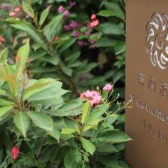 Отель Xige Garden Hotel Китай, Сямынь - отзывы, цены и фото номеров - забронировать отель Xige Garden Hotel онлайн интерьер отеля фото 3