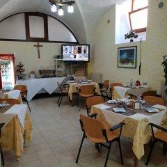 Отель Domus Pacis Loreto - Casa per ferie Италия, Лорето - отзывы, цены и фото номеров - забронировать отель Domus Pacis Loreto - Casa per ferie онлайн гостиничный бар