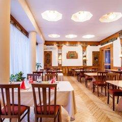 Гостиница Жовтневый питание фото 2