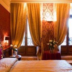 Отель Bellevue Suites Италия, Венеция - отзывы, цены и фото номеров - забронировать отель Bellevue Suites онлайн детские мероприятия