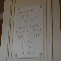 Апартаменты Domitilla Luxury Apartment Генуя удобства в номере
