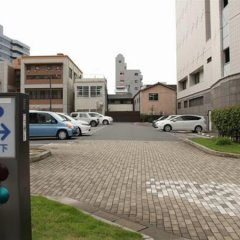 Hotel Regalo Fukuoka Фукуока парковка