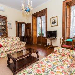 Отель Casa Dos Barcos Furnas комната для гостей фото 3