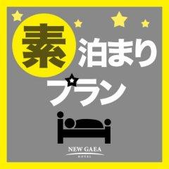 Hotel New Gaea Hakata Хаката с домашними животными