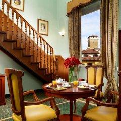 Отель Berchielli Италия, Флоренция - 5 отзывов об отеле, цены и фото номеров - забронировать отель Berchielli онлайн в номере фото 2