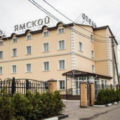 Гостиница Ямской в Яме 7 отзывов об отеле, цены и фото номеров - забронировать гостиницу Ямской онлайн Ям вид на фасад
