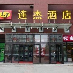 Отель Lian Jie Пекин вид на фасад