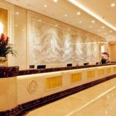 Haili Garden Hotel спа