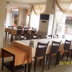 Eylul Hotel питание фото 2