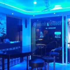 True Hostel & Lounge развлечения