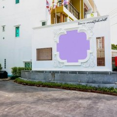Отель Nida Rooms Talat Yai Robinson Ocean Пхукет парковка