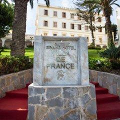 Отель Grand Hotel Villa de France Марокко, Танжер - 1 отзыв об отеле, цены и фото номеров - забронировать отель Grand Hotel Villa de France онлайн фото 9
