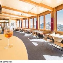 Glacier Hotel Grawand Сеналес помещение для мероприятий