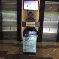 Отель Luminous Jade Hotel Китай, Сямынь - отзывы, цены и фото номеров - забронировать отель Luminous Jade Hotel онлайн с домашними животными