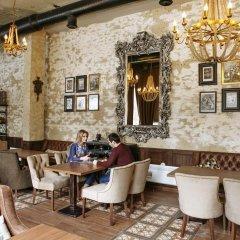 Гостиница Андерсен гостиничный бар
