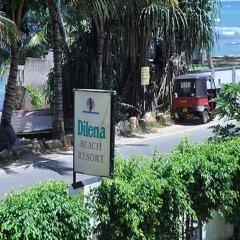 Отель Dilena Beach Resort парковка