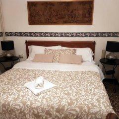 Отель Albergo Fiera Mare Италия, Генуя - отзывы, цены и фото номеров - забронировать отель Albergo Fiera Mare онлайн комната для гостей фото 5