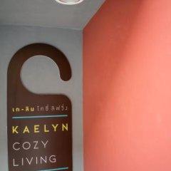 Отель Kaelyn Cozy Living Таиланд, Бангкок - отзывы, цены и фото номеров - забронировать отель Kaelyn Cozy Living онлайн гостиничный бар