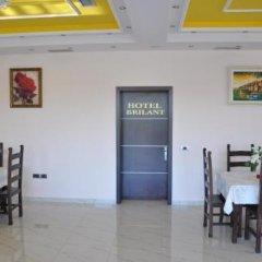 Отель Brilant Албания, Берат - отзывы, цены и фото номеров - забронировать отель Brilant онлайн питание