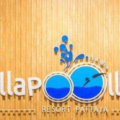 Отель Villa Pool Lay Resort Pattaya спа